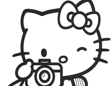 Desenhos Para Colorir moreover Imagens Do Rel ago Mcqueen Para Colorir additionally Espigas De Milho moreover Rapaz Manga also Figuras De Animais Para Colorir. on desenhos para colorir do naruto