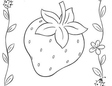 Colorear Dibujos Letras 2 also Circo Da Turma Da Monica Para Pintar together with Dibujos De Flores Y Rosas Para Colorear additionally Gta 5 Dibujos Para Colorear 18 moreover Desenhos Da Minnie Mouse Para Pintar. on rosas para pintar